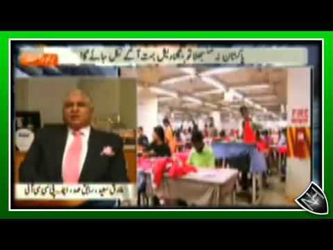 Pakistani television Channel News About Bangladeshi Development