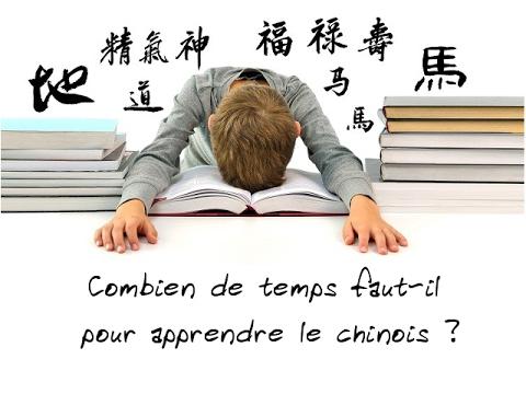 Combien de temps faut il pour apprendre le chinois youtube - Chelidoine verrue combien temps ...