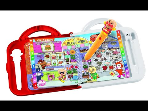 Anpanman's March- English and Japanese Translation - YouTube