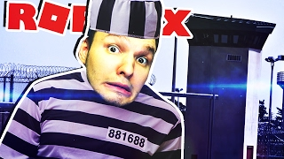 THE PRISON OUT!!! (Roblox)