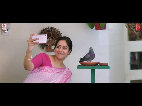 Po Urave Video Song | Kaatrin Mozhi Video Songs | Jyothika | Sid Sriram | A H Kaashif