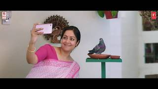 Po Urave Video Song | Kaatrin Mozhi Video Songs | Jyothika | Sid Sriram | A H Kaashif