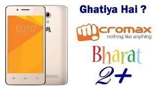 Bharat 2 Plus Pros and Cons With Price Feature and My Opinion By TIIH