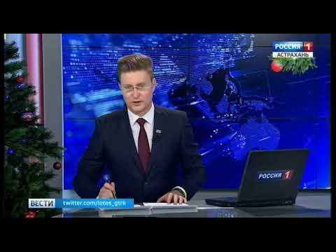 Десятки заведений в Астрахани переименовали