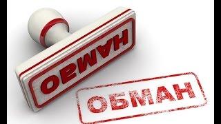 Осторожно - это развод! Глеб Задоя живет за Ваши деньги! Профит групп, Аналитика онлайн.