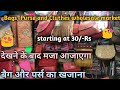 Branded bags, wallets and clutches for girls/womens/ladies wholesale market, sadar bazaar, Delhi