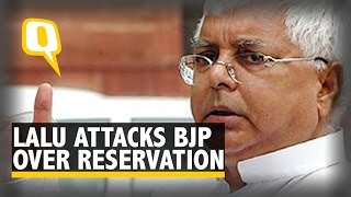 Won't Allow BJP to Snatch Away Reservation, Says Lalu