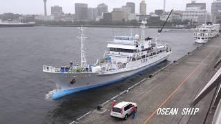 2019年7月7日に横浜港大さん橋で撮った、静岡県立焼津水産高等学校の実...
