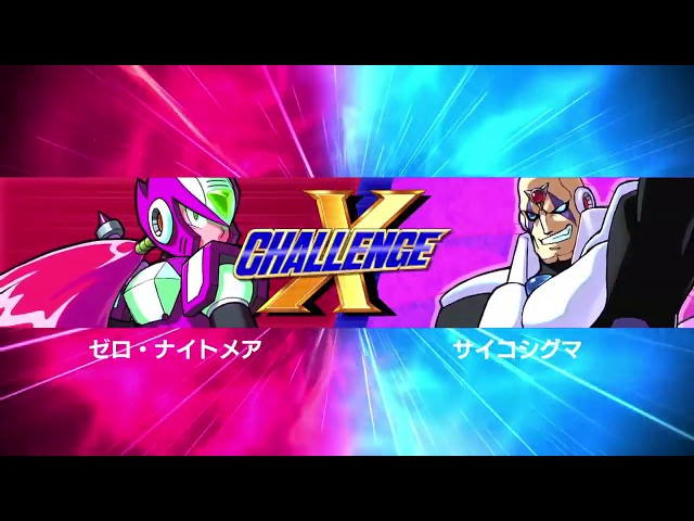 X Challenge Vol.2 Stage 6 [Hard] [NO COMMENTARY] - Mega Man X Legacy Collection 2