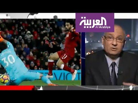 شاهد هدف محمد صلاح في مرمى العنصرية  - نشر قبل 2 ساعة