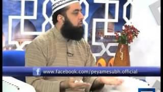 Dunya News | Peyam e Subh | 21 Feb 2015