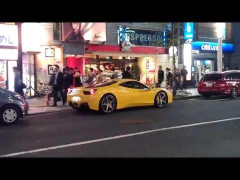 Ferrari 458 Italia in yellow spotted in Shibuya, Tokyo