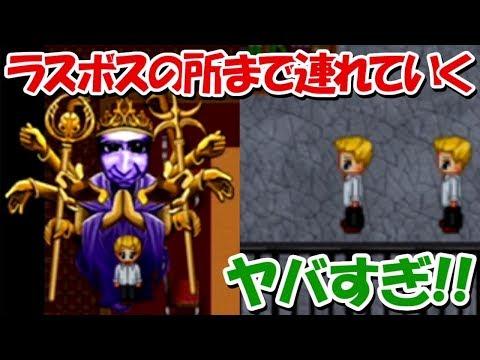 【青鬼3】衝撃検証!!たけしを神鬼の所に連れて全クリしてみようとすると、、マジかよ!!