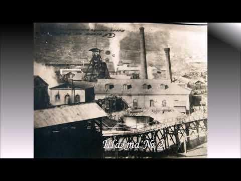 Наш старый город Сучан