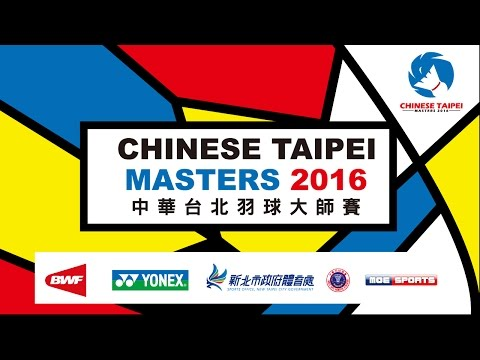 ::Semi Finals::2016台北羽球大師賽 Chinese Taipei Masters 2016