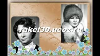 поздравление на 60 лет свадьбы
