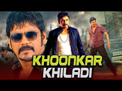 Khoonkhar Khiladi (2019) Telugu Hindi Dubbed Full Movie | Nagarjuna, Nayantara