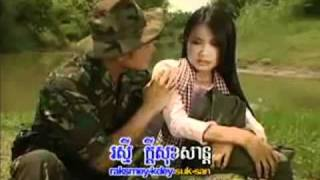 Cambodian Music Khmer Song