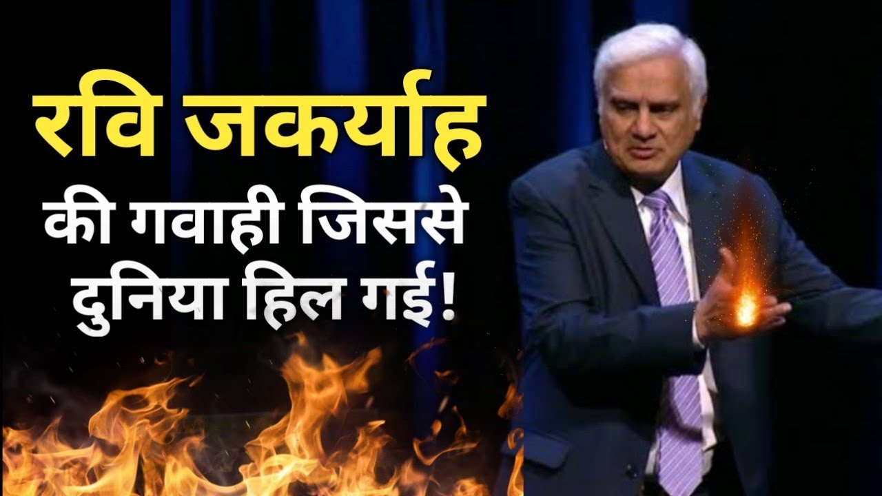 Ravi Zacharias Testimony | Hindi | Preach The word Deepak - YouTube