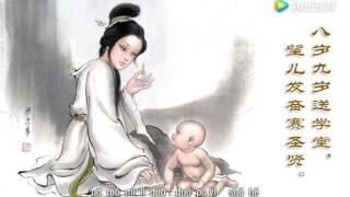 报父母恩咒(韩颖心)