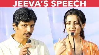 Jeeva Speech on Blue whale Case!