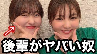チョリさんこと、 AKB48現メンバー中西智代梨との初コラボ動画です!! 最初からハプニングがえげつなかったけれど、 2人の持ち前の明るさで楽しい動画になったよ  ✨ ...