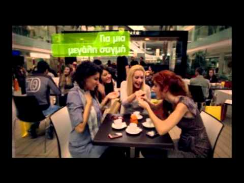 Athens Metro Mall TV Commercial December 2010 42''