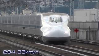 【速度測定】大迫力!! N700系新幹線 最高速度300km/h!! 姫路にて