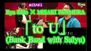 ピアノ:MISAKI IWAMURA Twitter→https://twitter.com/Miinya_11o7 nana...