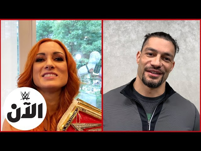 Who would you choose to play with in WWE 2K20 ? : WWE AL AN
