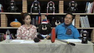 2018 평창라이브 / PyeongChang 2018 LIVE with 휠체어 컬링 조양현 선수