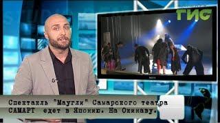 Новости дня / 21.06.2019