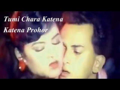 Salman Shah And Sonia Ft Tumi Chara Katena Katena Prohor