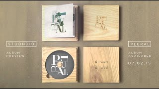STOONDIO : PLURAL - (ALBUM PREVIEW)