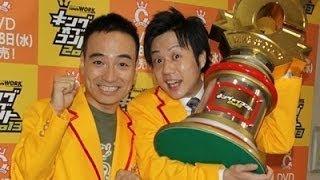 キングオブコント2013の頂点に立ったのは、岩崎う大と梶尾ユースケ...