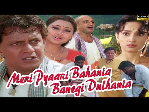 Meri Pyaari Bahania Banegi Dulhania (2001) Full Hindi Movie | Mithun Chakraborty