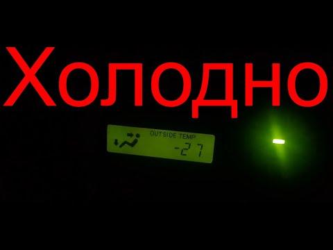 Как заводится Тойота Камри Грация/Toyota Camry Gracia в мороз? 2mz fe 2.5л