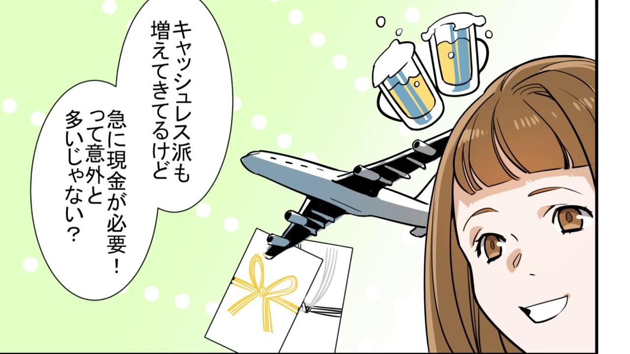 【公式】セブン銀行 ローンサービス!