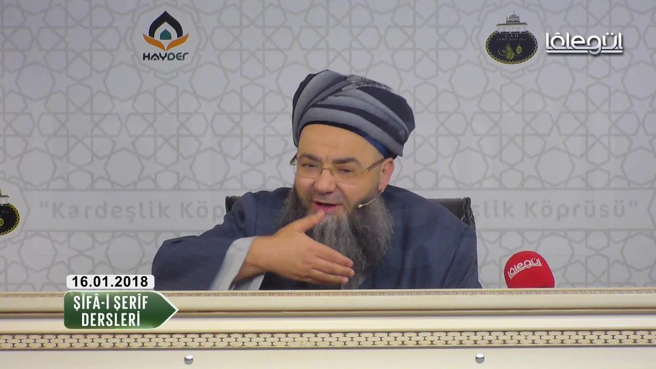 Şifâ-i Şerîf Dersleri 51.Bölüm 16 Ocak 2018 Lâlegül TV