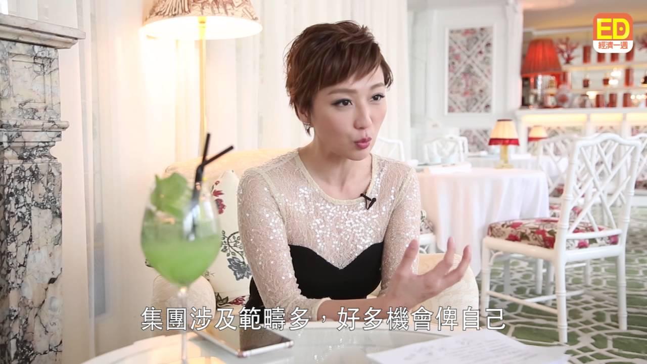 林燕玲 升職心得|理財|【星級理財】 - YouTube