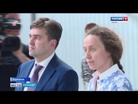 В Ивановской области заработало новое ткацкое производство