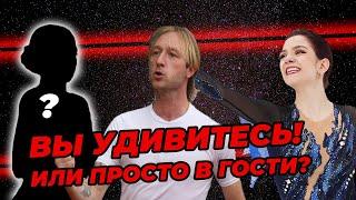 У Плющенко новая фигуристка Тренер готова работать с Медведевой