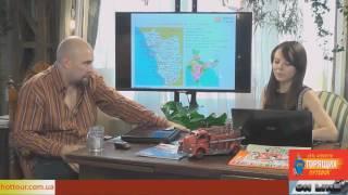 Индия, Гоа особенности отдыха, пляжи, отели, развлечения. Горящие туры на Гоа