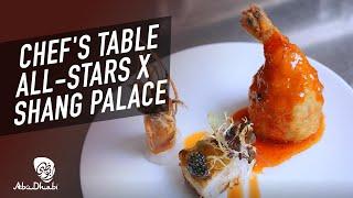 Dine at Abu Dhabi's Finest Restaurants | Shang Palace