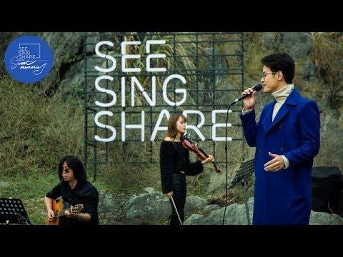 [SEE SING SHARE 3 – Tập 1] Chỉ Còn (Nuối Tiếc) Những Mùa Nhớ – Hà Anh Tuấn