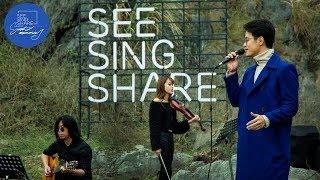 [SEE SING SHARE 3 - Tập 1] Chỉ Còn (Nuối Tiếc) Những Mùa Nhớ - Hà Anh Tuấn