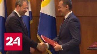 Смотреть видео Роман Копин вступил в должность губернатора Чукотского автономного округа - Россия 24 онлайн