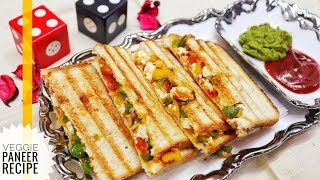 Veggie Paneer Sandwich Recipe // Best Vegetable Paneer Sandwich //BY PREETI SEHDEV