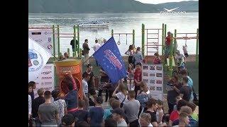 В Тольятти открылась спортплощадка с видом на горы