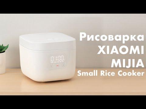 Xiaomi Mijia Small Rice Cooker - готовим здоровую и вкусную еду